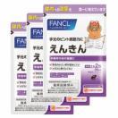 ファンケル FANCL えんきん<機能性表示食品> 約90日分 【送料無料】