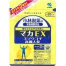 <送料無料>小林製薬の栄養補助食品 マカEX 約30日分 60粒