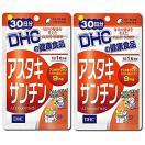 【2個セット】DHC アスタキサンチン 30日分 送料無料