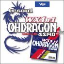 YGKよつあみ シンキングPEライン G-ソウル オードラゴン WX4F-1 SS140 150m(4本組) YGK G-soul OHDRAGON WX4F-1 SS140 150m