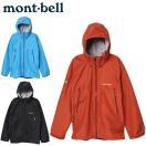 モンベル mont-bell トレッキング レインウェア メンズ レインダンサー ジャケット 1128340