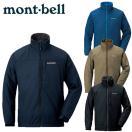 モンベル mont-bell アウトドアウェア トレッキング ジャケット メンズ クリマプラス100 ウィズシェルジャケット 1102325
