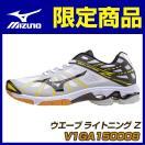 ミズノ mizuno ウエーブ ライトニング Z V1GA150008 バレーシューズ メンズ レディース
