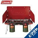 コールマン Coleman ツーバーナー ツーバーナー LPツーバーナーストーブレッド 2000021950