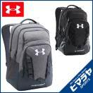 アンダーアーマー UNDER ARMOUR バックパック メンズ UAリクルート バックパック AAL1218 リュックサック リュック デイバッグ 鞄 バッグ