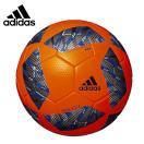 アディダス adidas サッカーボール 4号球 小学校用 ジュニア FIFA Club World Cup Japan 2015 レプリカ OR AF4100OR 検定球