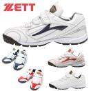 ゼット ZETT 野球トレーニングシューズ アップシューズ 野球 トレーニングシューズ メンズ ラフィエットHM BSR8834HM