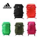 アディダス adidas メンズ レディース OPS オプス バックパック 20L BIP78 リュックサック リュック デイバッグ 鞄 バッグ