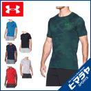 アンダーアーマー UNDER ARMOUR スポーツウェア 半袖 メンズ Tシャツ ジャカード テックT MTR3820