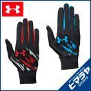 アンダーアーマー ( UNDER ARMOUR ) サッカー 手袋  ( メンズ ) UA フットボール グローブ ASC3430 【16UAFW】 【16UACL】 防寒