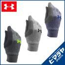 アンダーアーマー ( UNDER ARMOUR )  手袋 ( ジュニア ) UAユースCORE LINER GLOVE  AAL3894 【16UACL】 防寒