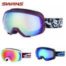 スワンズ ( SWANS ) ゴーグル 080-MDHS ヘルメット メガネ 眼鏡対応 スキーゴーグル スノーボードゴーグル メンズ レディース