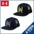 アンダーアーマー UNDER ARMOUR   野球 帽子 メンズ   ベースボールスタイルキャップ  1295595