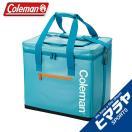 コールマン Coleman ソフトクーラー アルティメイトアイスクーラー2 /35L 2000027238