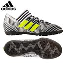 アディダス adidas サッカートレーニングシューズ ジュニア ネメシス タンゴ 17.3 TF J CDA60 BY2471