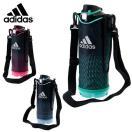 アディダス 水筒 すいとう ステンレス製 携帯用まほうびん MME-D12X adidas