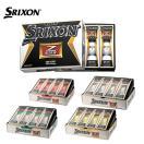 スリクソン SRIXON ゴルフボール Z-STAR 2015 Zスター 1ダース 12個入り