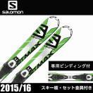 サロモン ( salomon ) SHORTMAX120+LITHIUM10 ショートスキー板・セット金具付【16-17 2017モデル】取付料・送料無料【国内正規品】