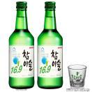 韓国焼酎 チャミスル 16.9℃ 360ml [2本セット+焼酎グラス1個]