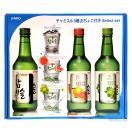 韓国焼酎 チャミスル3種 焼酎グラス付きセット