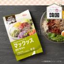 東遠 マックッス (麺・ソースセット) 405g ...