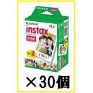 【2本パックが30個入り】【送料無料】FUJIFILM チェキ用フィルム 2P INS CN1 instax mini 2P チェキフィルム 2本パック instax mini K R2 2パック
