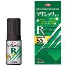 リザレック コーワ 60ml  【第1類医薬品】...