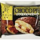 LOTTE プレミアムチーズケーキ    チョコレートケーキ CHOCOPIE     期間限定