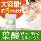 葉酸サプリメント ママビューティ葉酸サプリ 妊娠 妊婦 妊活  日本製 ネコポス便送料無料