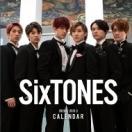 SixTONES カレンダー 2020.4→2021.3 / Six...
