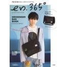 en.365°MESSENGER BAG BOOK Produced by Y...