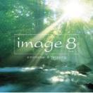 オムニバス(コンピレーション) / image 8 huit emotional&relaxing 国内盤 〔CD〕