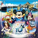 Disney / 東京ディズニーシー ビー・マジカル! 国内盤 〔CD〕