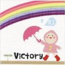 Victory / NIJI  〔CD Maxi〕