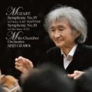 Mozart モーツァルト / 交響曲第35番『ハフナー』、第39番 小澤征爾&水戸室内管弦楽団 国内盤 〔SACD〕