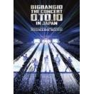 BIGBANG (Korea) ビッグバン / BIGBANG10 THE CONCERT :  0.TO.10 IN JAPAN + BIGBANG10 THE MOVIE BIGBANG MADE 【通常盤】 (2DVD+スマプラ)