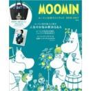 MOOMIN ムーミン公式ファンブック 2016-2017 / トーベ・ヤンソン  〔ムック〕