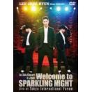 イ・ジョンヒョン (from CNBLUE) / 1st Solo Concert in Japan ?Welcome to SPARKLING NIGHT? Live at Tokyo International Forum (DVD)  〔DVD
