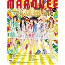 MARQUEE Vol.118 / MARQUEE編集部  〔全集・双書〕