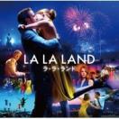 ラ・ラ・ランド / ラ・ラ・ランド - オリジナル・サウンドトラック 国内盤 〔CD〕