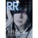ROCK AND READ 070 / ROCK AND READ編集部  〔本〕
