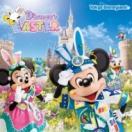 Disney / 東京ディズニーランド ディズニー・イースター 2017 国内盤 〔CD〕
