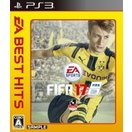 PS3ソフト(Playstation3) / 【PS3】EA BEST HITS FIFA 17  〔GAME〕