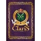 ClariS クラリス / ClariS 1st 武道館コンサート ~2つの仮面と失われた太陽~ 【初回限定盤】(Blu-ray+2 LIVE CD)  〔BL