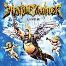 Phantom Excaliver / 幻の聖剣 【初回限定盤】(+DVD)  〔CD〕