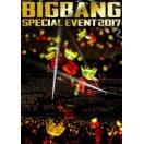 BIGBANG (Korea) ビッグバン / BIGBANG SPECIAL EVENT 2017 【初回生産限定盤】 (2DVD+CD)  〔DVD〕