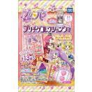 プリパラ プリチケコレクショングミ Vol.12 1BOX(20個入り) タカラトミーアーツ【02月予約】