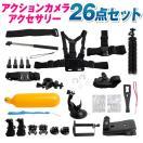 GoPro HERO8 HERO7 black アクセサリー 対...