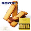 ロイズ ROYCE バトンクッキーココナッツ 40枚入 母の日 スイーツ