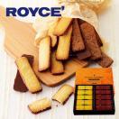 ロイズ 詰め合わせ ROYCE バトンクッキー 2種詰詰合せ 母の日 スイーツ